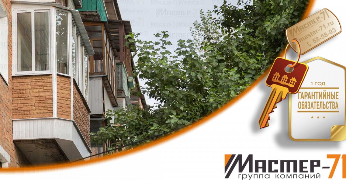 Капитальный ремонт - renovation-proru